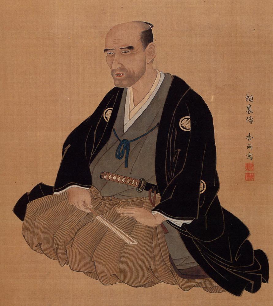頼山陽像京大博物館wikipedia