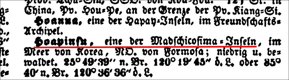 圖134_Ritter1847geographisch_statistisches_lexikon_p563Hoapinsu