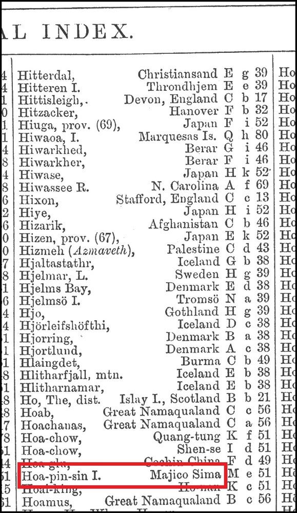 1890Bartholomew_Index84Hoapinsu切國會藏