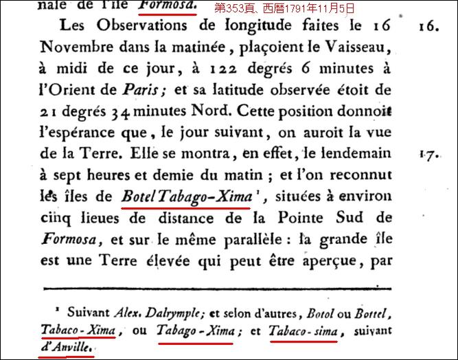 Voyage autour_du_monde1791Marchand刊1797
