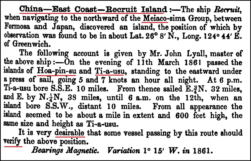 圖55_Recruit島_1861_Mercantile_marine_magazine
