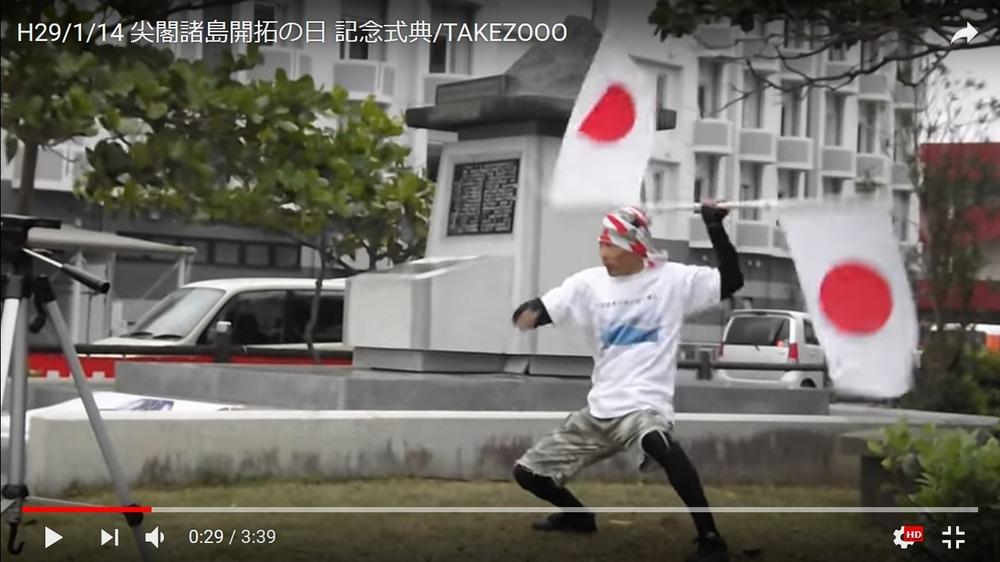takezo日の丸1