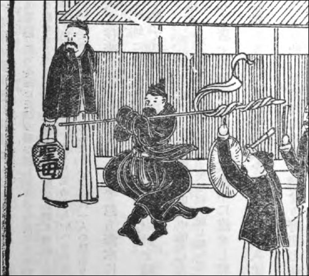 長崎名勝圖繪卷三直庫振り圖1931活字本google