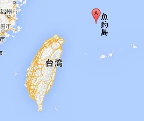 魚釣島google