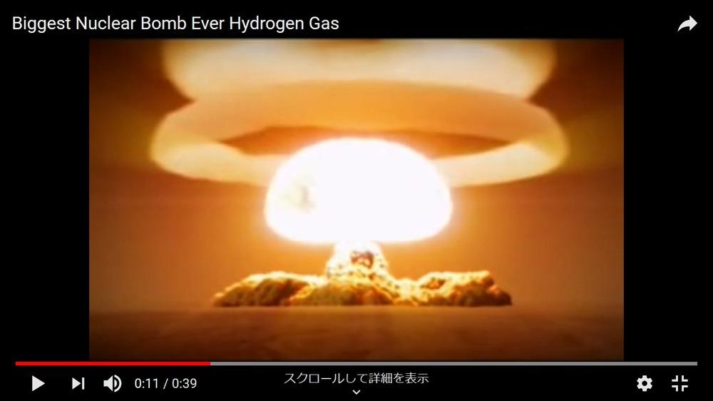 youtube8pZklcho378_hydrogen