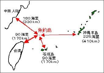 01元外務省尖閣圖
