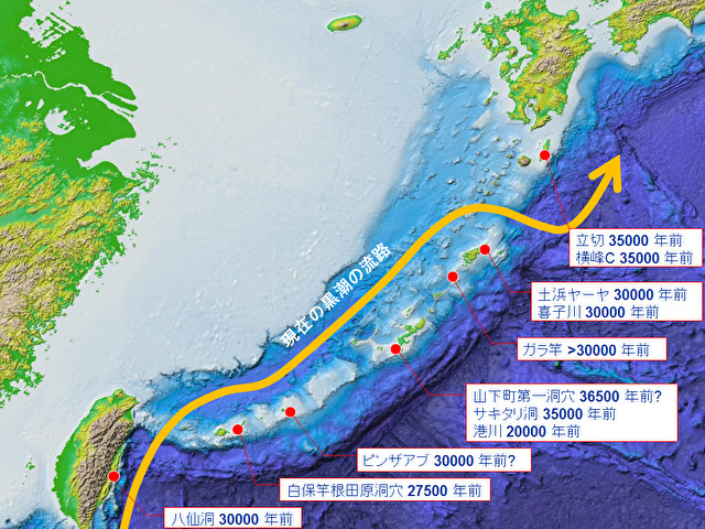琉球列島舊石器遺跡海部プロジェクト