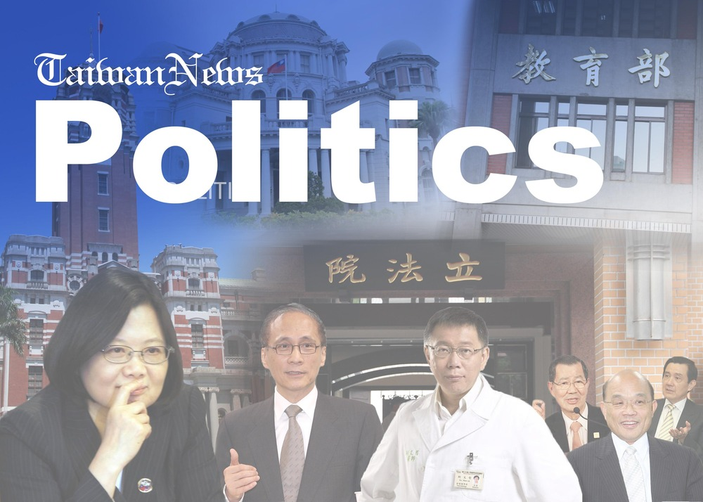 宜蘭議員抗義taiwan_news