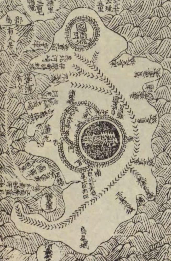海東諸國紀國會藏朝鮮刊琉球圖