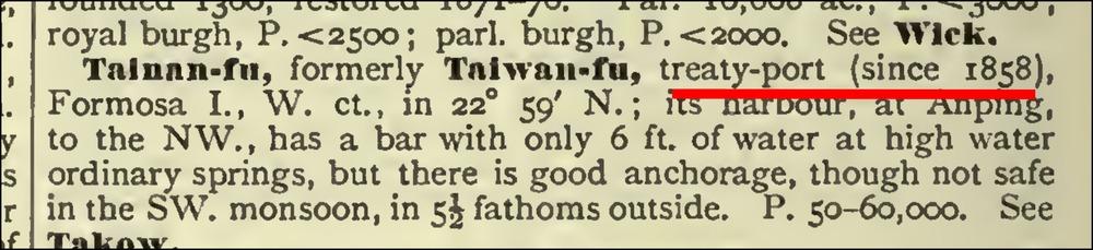 圖3_1895_Longman_Gazetteer_Worldカリフォル大藏p1534臺南府