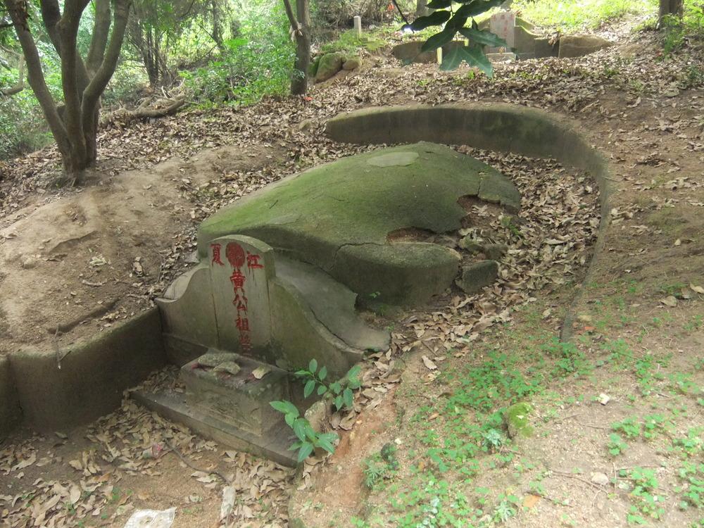 福建南部龜墓wikipedia