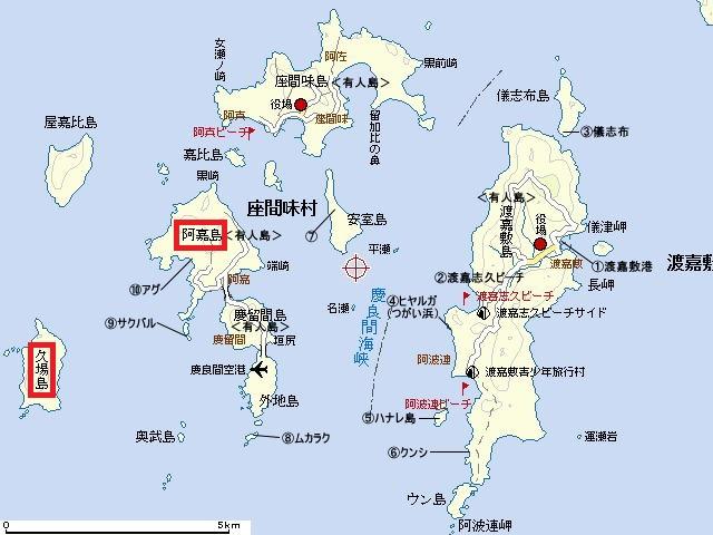 慶良間久場島2