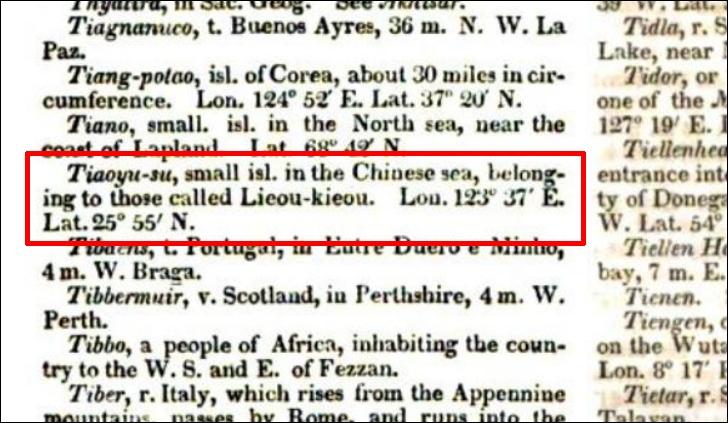 1821Mourse氏New Universal Gazetteer