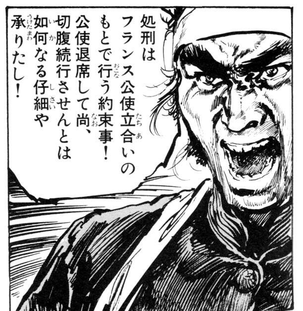 http://livedoor.blogimg.jp/ishiwi/imgs/e/8/e89a728b.jpg