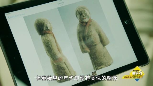 秦始皇兵馬俑的技術從何而來2