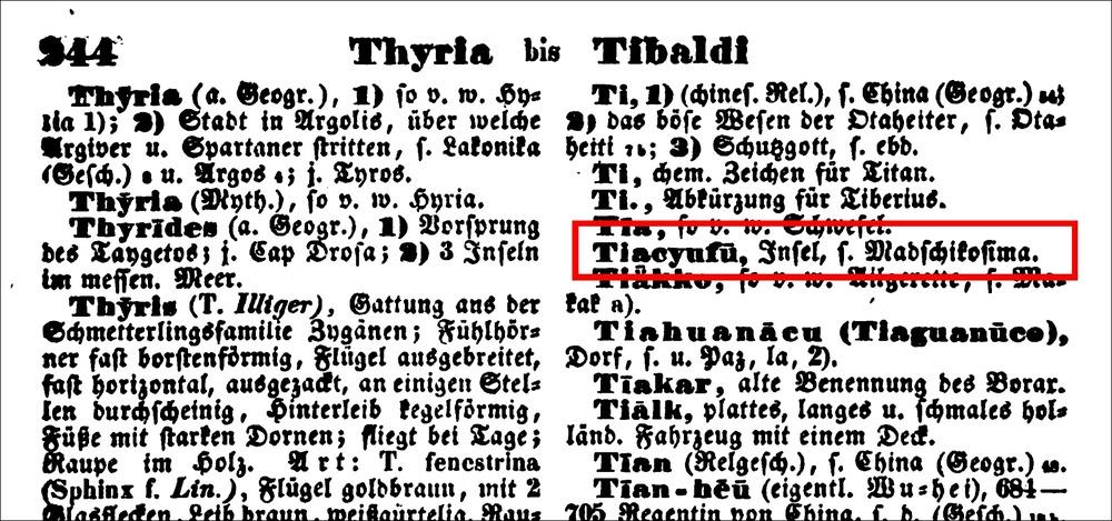 1845年Pierer氏Universal-Lexikon第31册Tiaoyusu