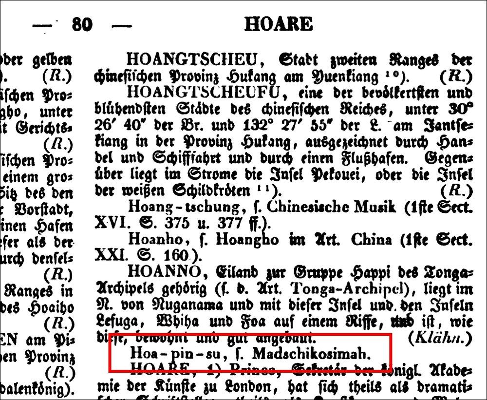 1832Allgemeine_encyclopaedie_Hoapinsu