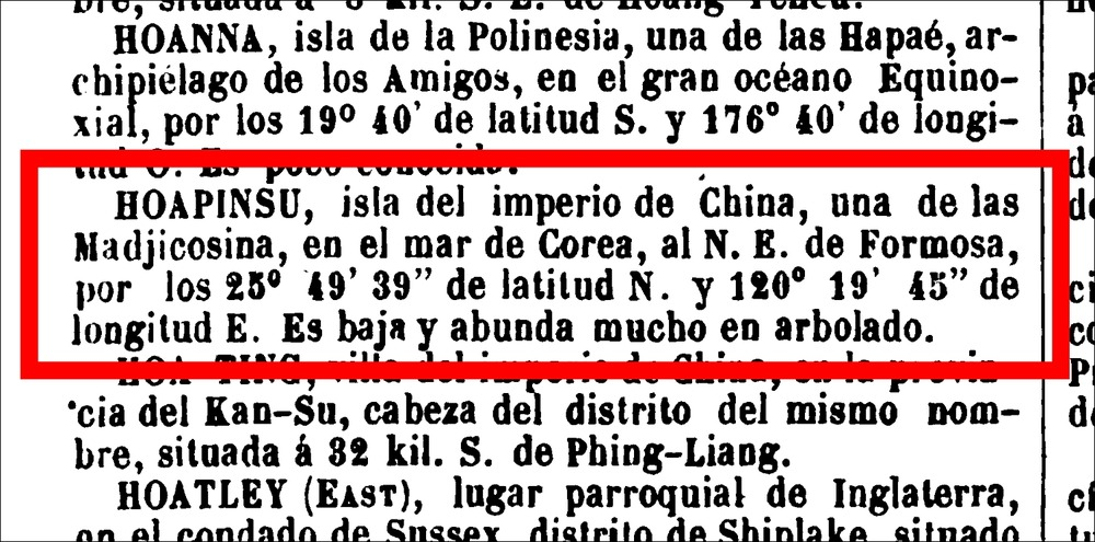 Hoapinsu_1866Novisimo_diccionario_geografico_historico