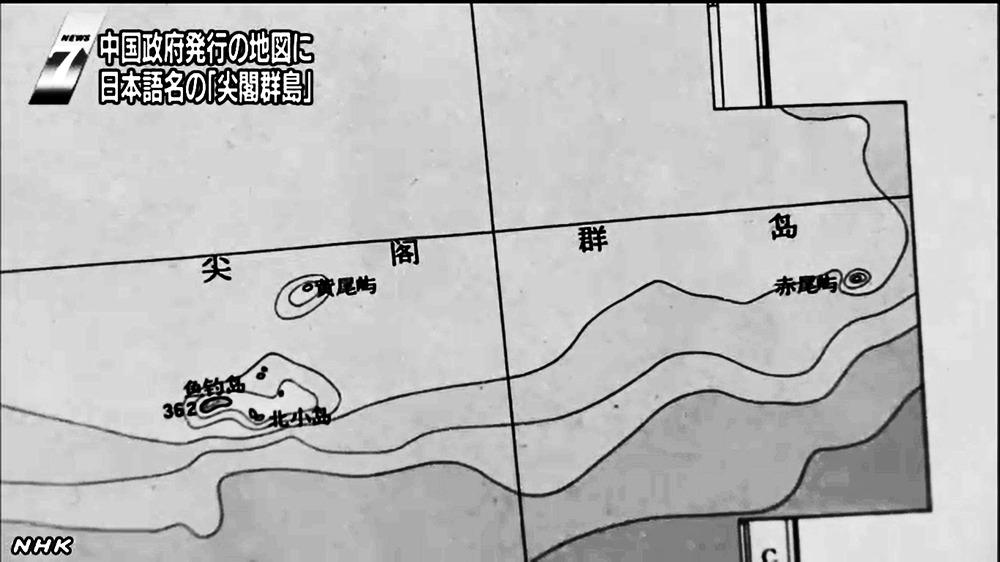 1969地圖部分NHK白黒