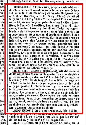 Lieu-Kieu_1866Novisimo_diccionario_geografico_historico