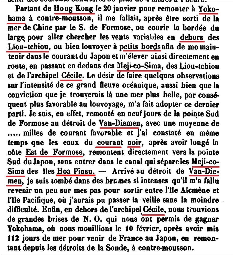 圖版193_Annales_hydrographiques1869尖閣堺事件