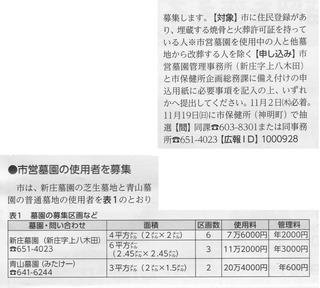 IMG_20171016_0001 - コピー
