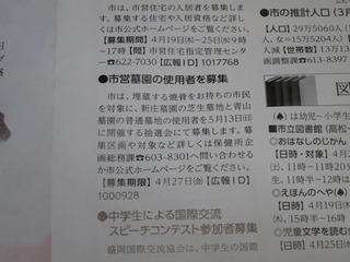 IMG_3335 - コピー