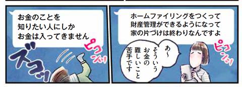 スクリーンショット 2019-03-01 0.28.18
