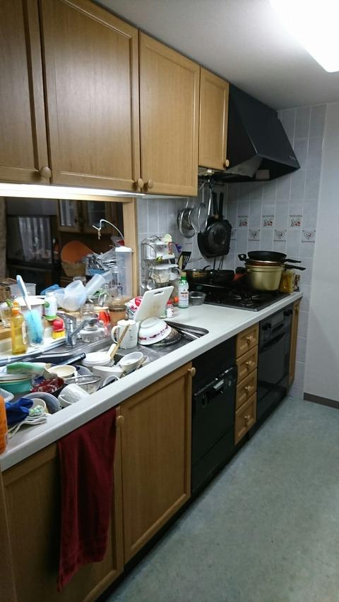 キッチン&収納_180203_0013