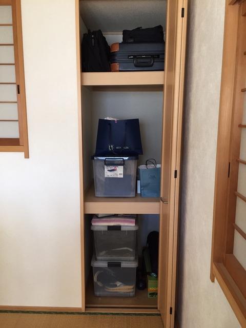 2階きぬよの部屋_171015_0001