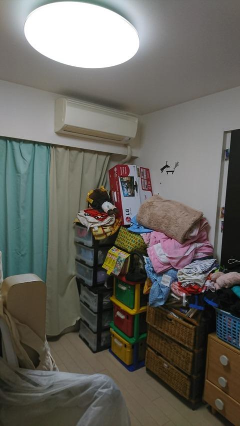 洋室3 5,8畳_180911_0003
