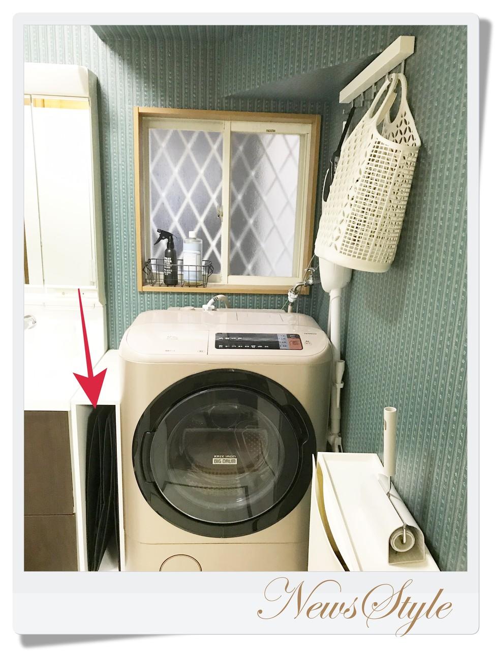 洗濯 機 式 ドラム 乾燥