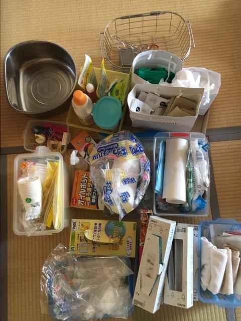 掃除片付け袋類チーム_180401_0001