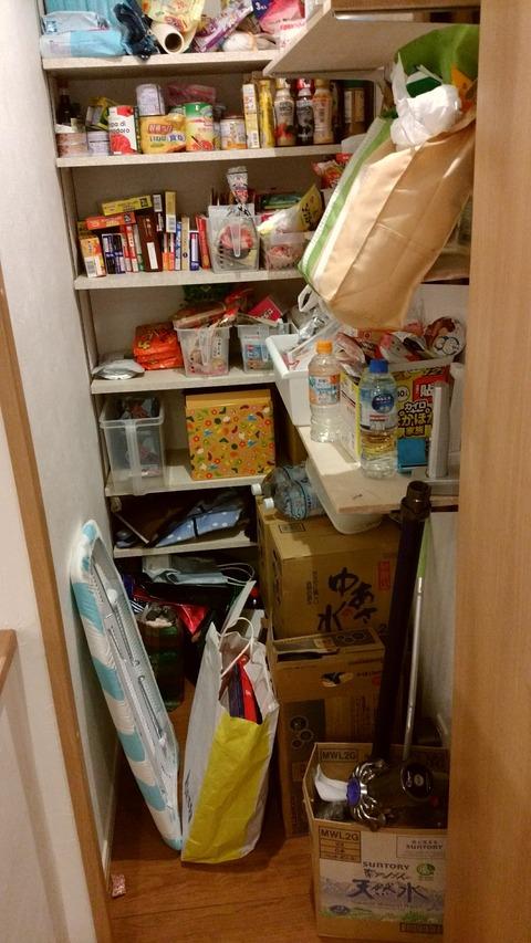 2階 キッチン食品庫・リビングダイニング_180428_0008