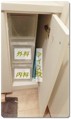 大阪整理収納レッスン ニューズスタイル