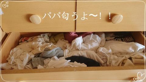 ⑨2階寝室6畳_180429_0021