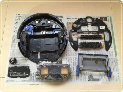 73D85E2B-201A-444A-9A0E-ECB9F69DCDF3
