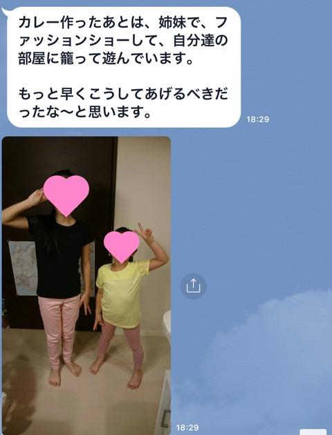 IMG_9660 (1)