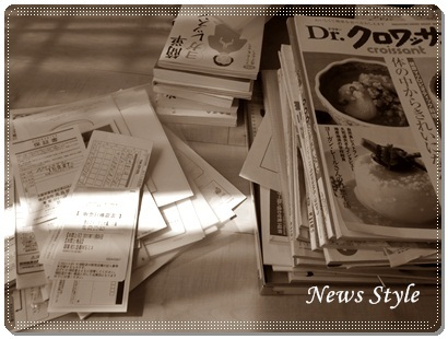 NEWSHOME&NewsStyleへようこそ