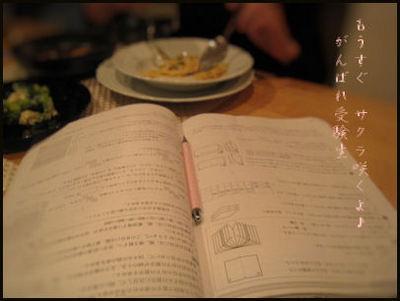 IMG_0813.JPG