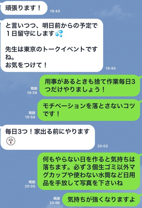 IMG_9830