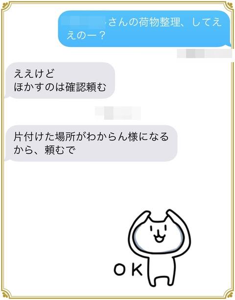 S__37462019