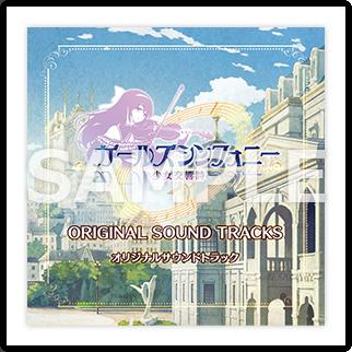 symphony_image_03