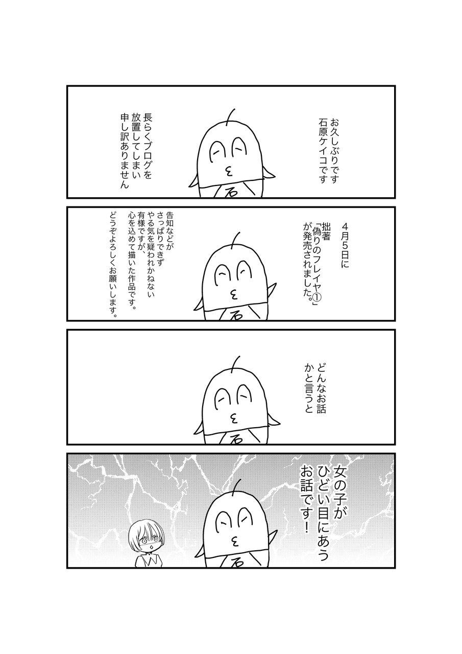 cm漫画_0