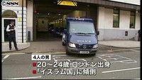 NEWS24_902081
