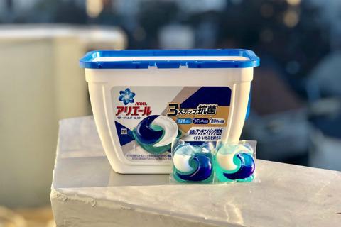 gel-ball-002