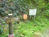 02_滝ドライブ