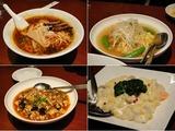 03_中華料理
