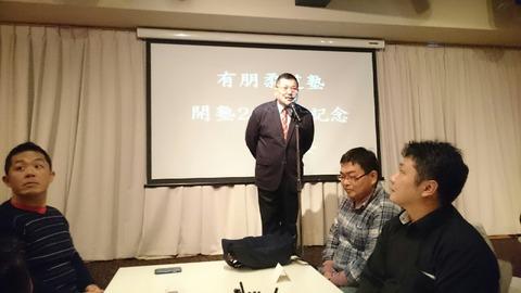 有朋柔道塾開設20周年記念&祝勝会_149