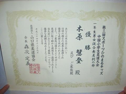 DSCN8075